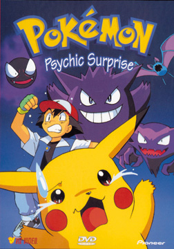 pokemon psychic surprise
