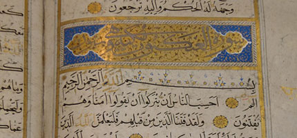 The Qur'an from a Christian Perspective